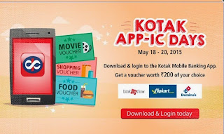 Download Kotak Bank App & Get Rs 200 Gift Voucher