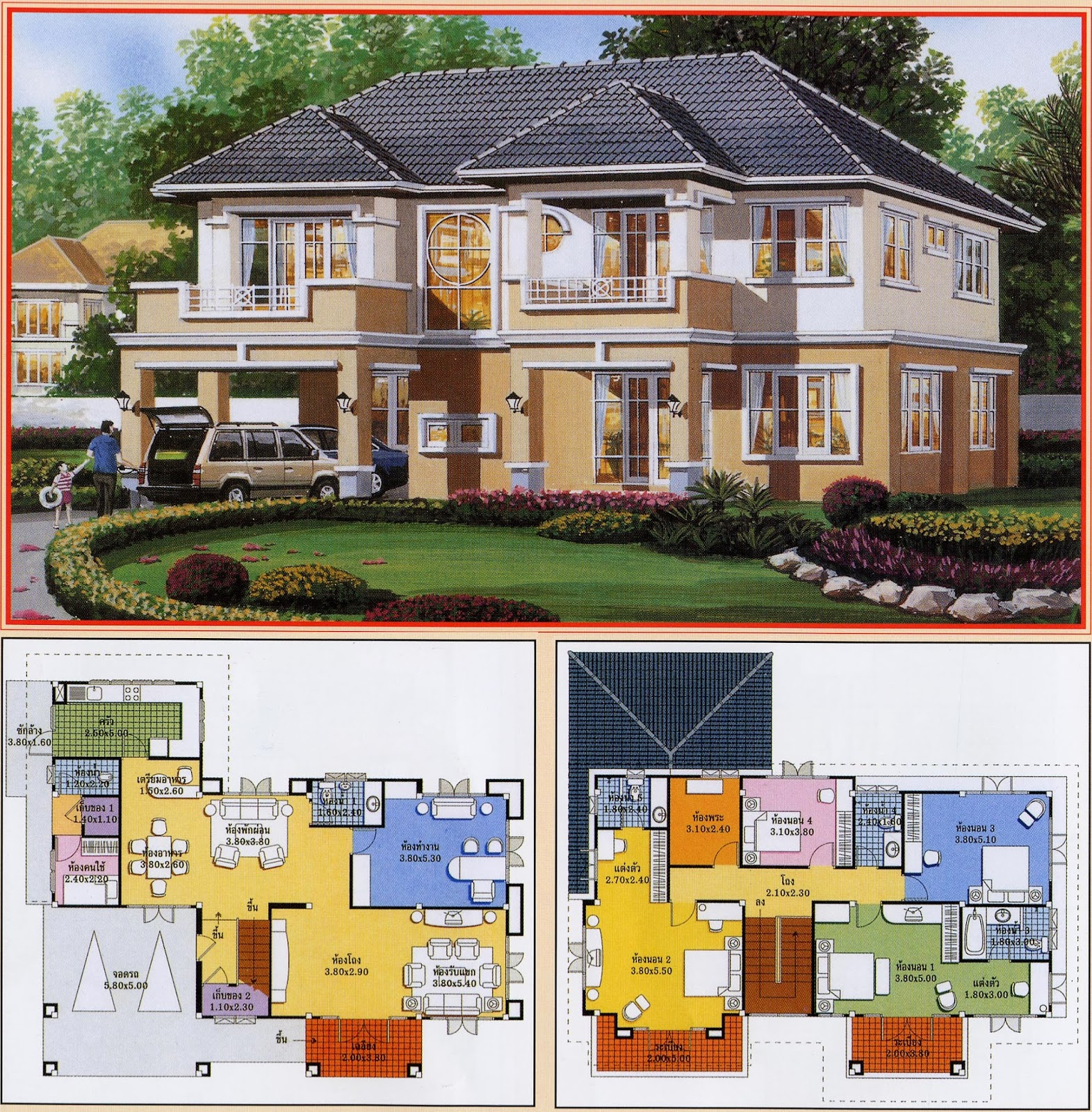 Thai house plans modern house for Home designs thailand