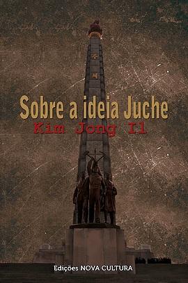 "Livro ""Sobre a Ideia Juche"" de Kim Jong Il"