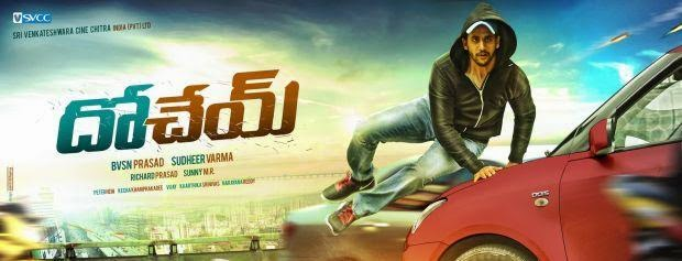 Naga chaitanya's Dohchay movie firstlook