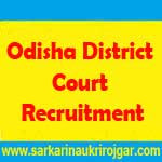 Odisha District Court Recruitment