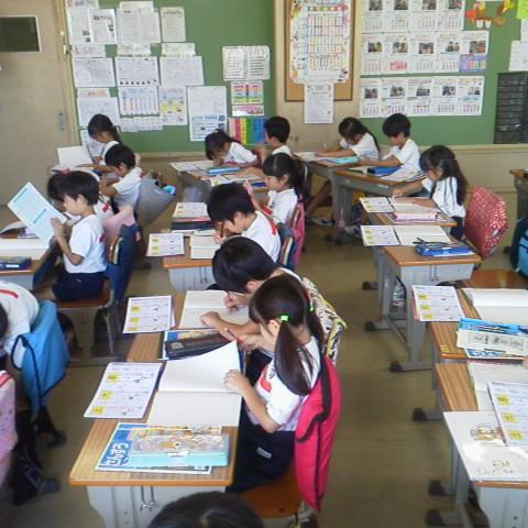 学習組 - JapaneseClass.jp