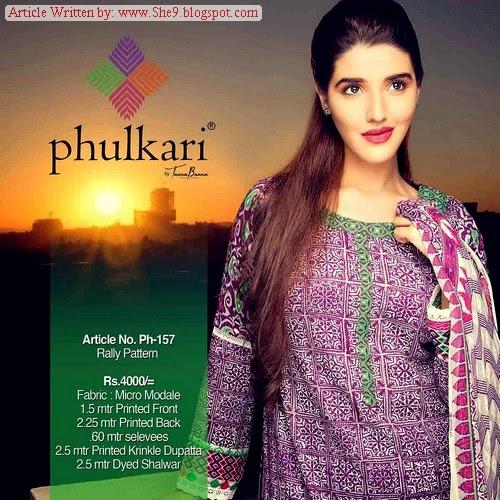 Phulkari Winter-Fall 2014 Volume-2