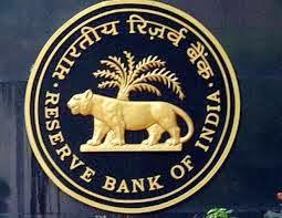 Bankers Adda - RBI 2014 Assistants Recruitment
