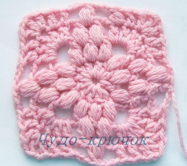 Бабушкин квадрат, схемы для вязания