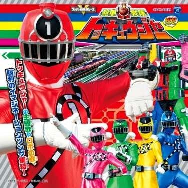 (Download) Ressha Sentai ToQger Mini Album 1
