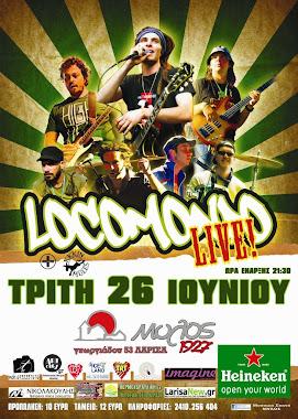 Η συνεντευξη<br>των Locomondo