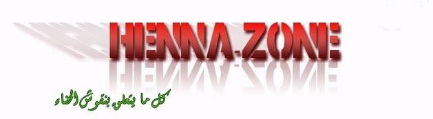 Henna-Zone