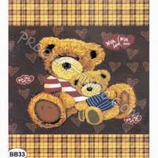 Jual Selimut New Seasons Blanket Coffe Bear