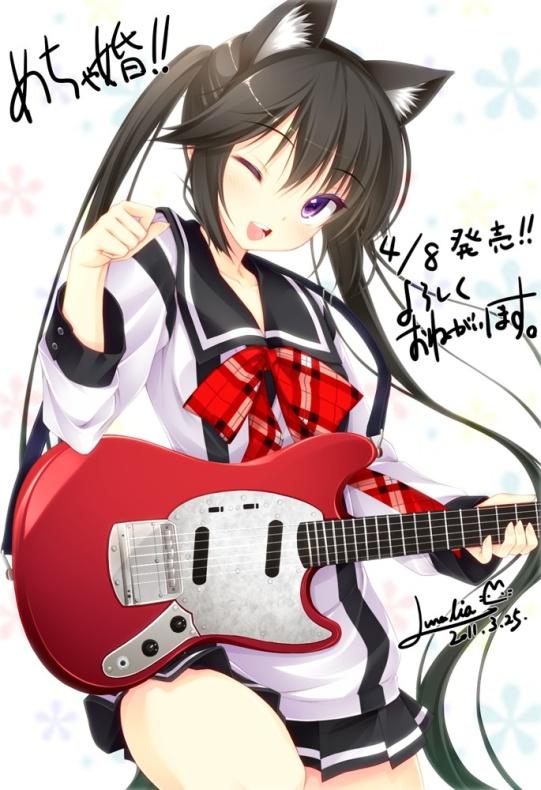 Los Mejores Juegos de Guitarra Electrica Guitar Online PC
