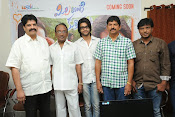 Mirchilanti Kurradu Trailer launch-thumbnail-6
