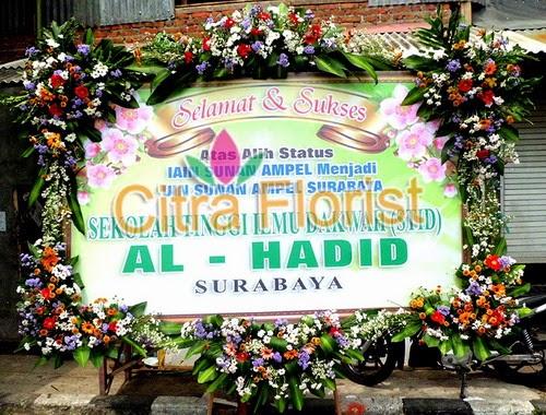 galeri bunga surabaya