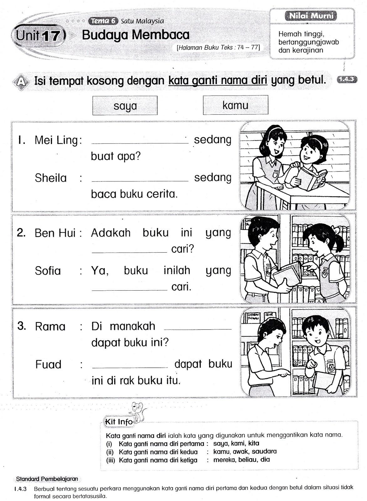 Mari Belajar Bahasa Lembaran Kerja Kata Ganti Nama Diri Pertama Dan Kedua
