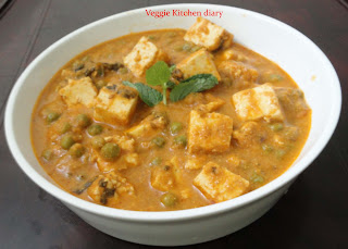 Matar Paneer - Cottage Cheese With Green Peas