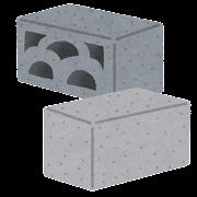 コンクリートブロックのイラスト