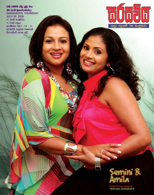 srilanka actress semini iddamalgoda hot photos http://www.zimbio.com/Sri+Lankan+Models+And+Actress/articles/FRQFhi6aWNm/Semini+Iddamalgoda+Old+Pics+Collection