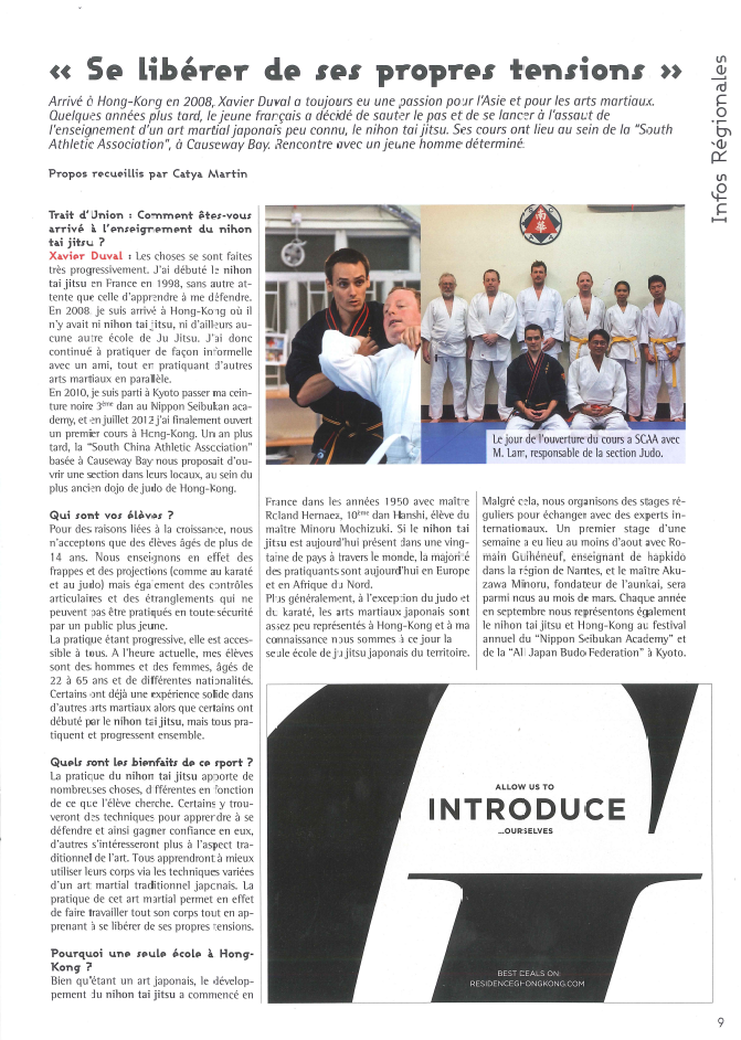 Le Nihon Tai Jitsu a Hong Kong - Page 4 Trait+Union