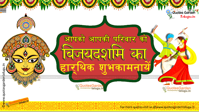 Dussehra 2015 E-Greetings Posters in hindi