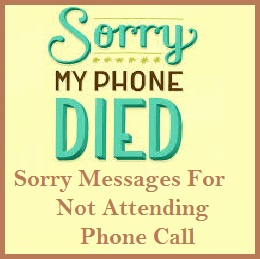 Sorry Messages Not Attending Phone