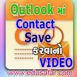 GTU  CCC   Practical Exam Video 3 How to Save Contact in Outlook