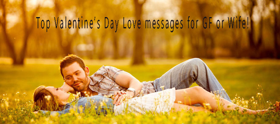 valentines day 2016 love messages for gf or wife valentine message for wife
