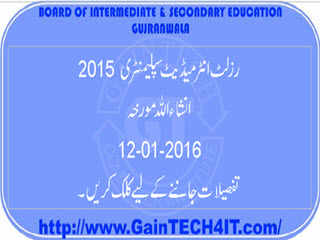 Result inter supplementary 2015