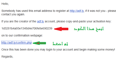 شرح مفصل للتسجيل في adfly للربح من الإنترنت  Vshgm+hTdldg