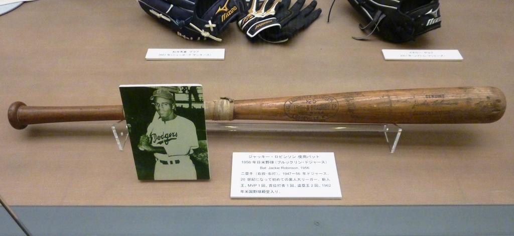 baseball bat købes i danmark