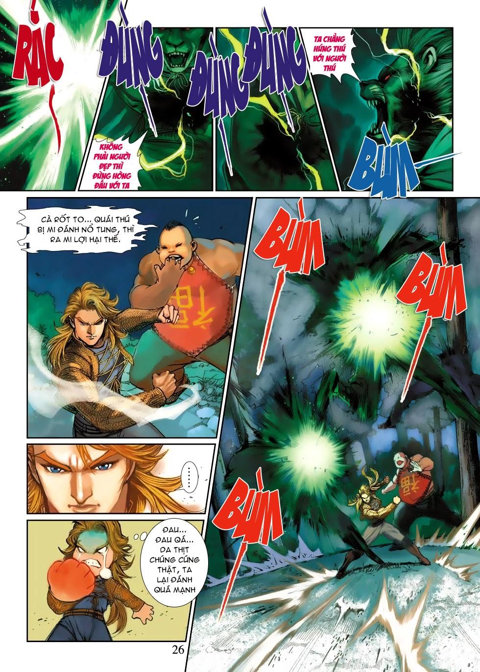 Thần Binh Tiền Truyện 4 - Huyền Thiên Tà Đế chap 3 - Trang 26