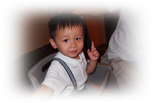♥20 months old♥