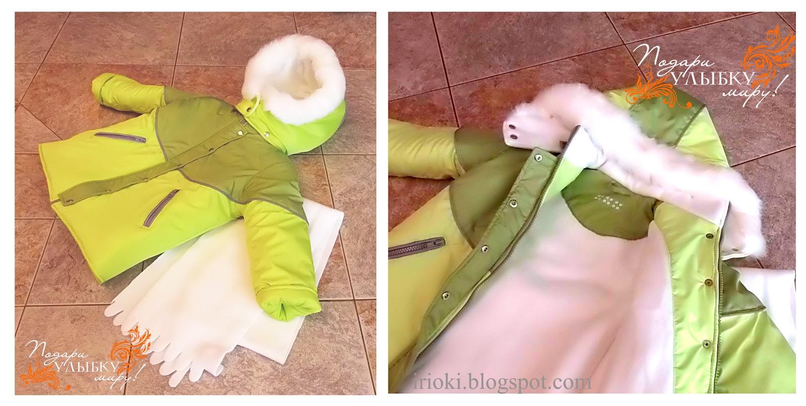 Из чего сшить зимнюю куртку 72