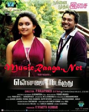 Ennamo Nadakkuthu tamil mp3 songs