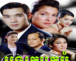 [ Movies ] Angkrak Kror Mom - Khmer Movies, Thai - Khmer, Series Movies