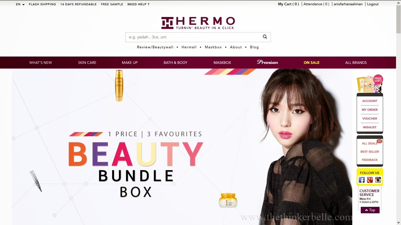how to make a online shopping site
