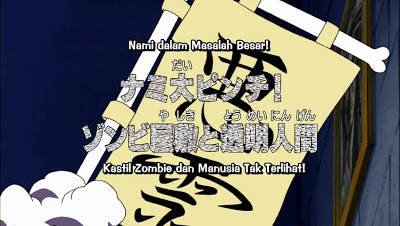 One Piece Episode 341 Subtitle Indonesia 3GP