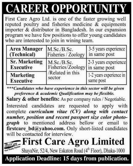 First Care Agro Limited Job Circular January 2015 - Bd Circular
