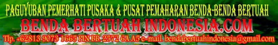 Benda Bertuah Indonesia