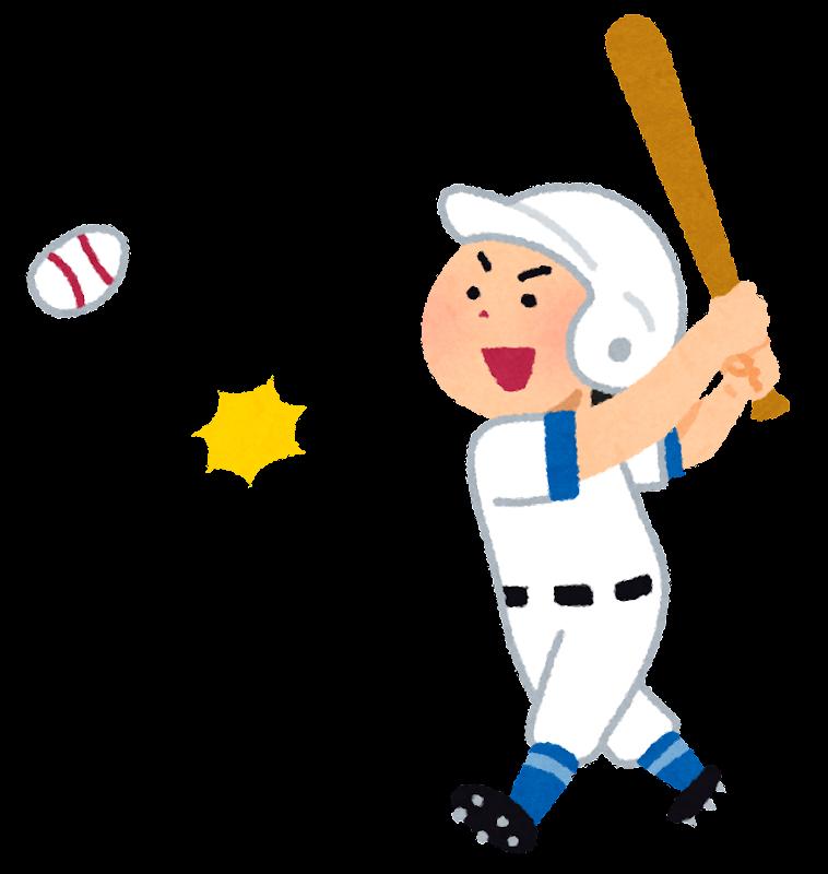 「野球 イラスト」の画像検索結果