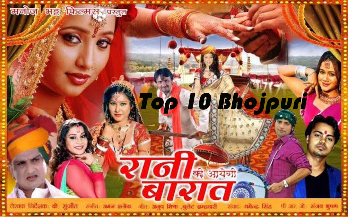 First look Poster Of Bhojpuri Movie Rani Ki Aayegi Baraat Feat Rani Chatterjee, Priyanka Pandit, Rakesh Mishra Latest movie wallpaper, Photos
