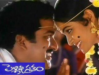 watch pelli pustakam movie online watch movie online mp3