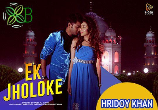 Ek Jholoke, Hridoy Khan, Bidya Sinha Saha Mim, Bappy Chowdhury,