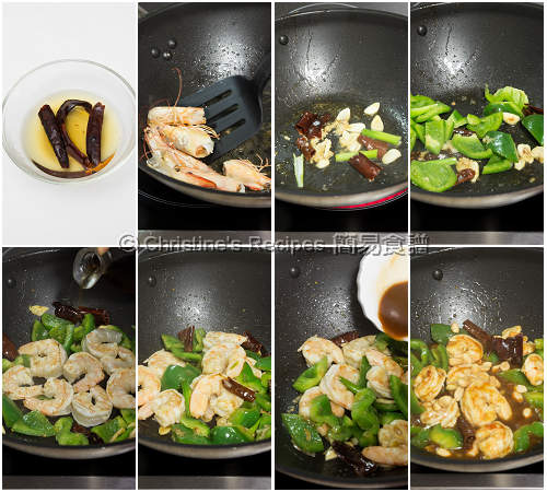 宮保蝦球製作圖 Kung Pao Prawns Procedures
