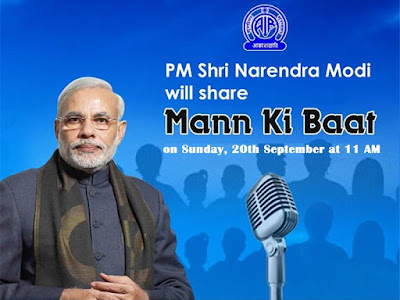 listen pm modi mann ki baat live streaming online youtube