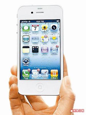 白色iphone