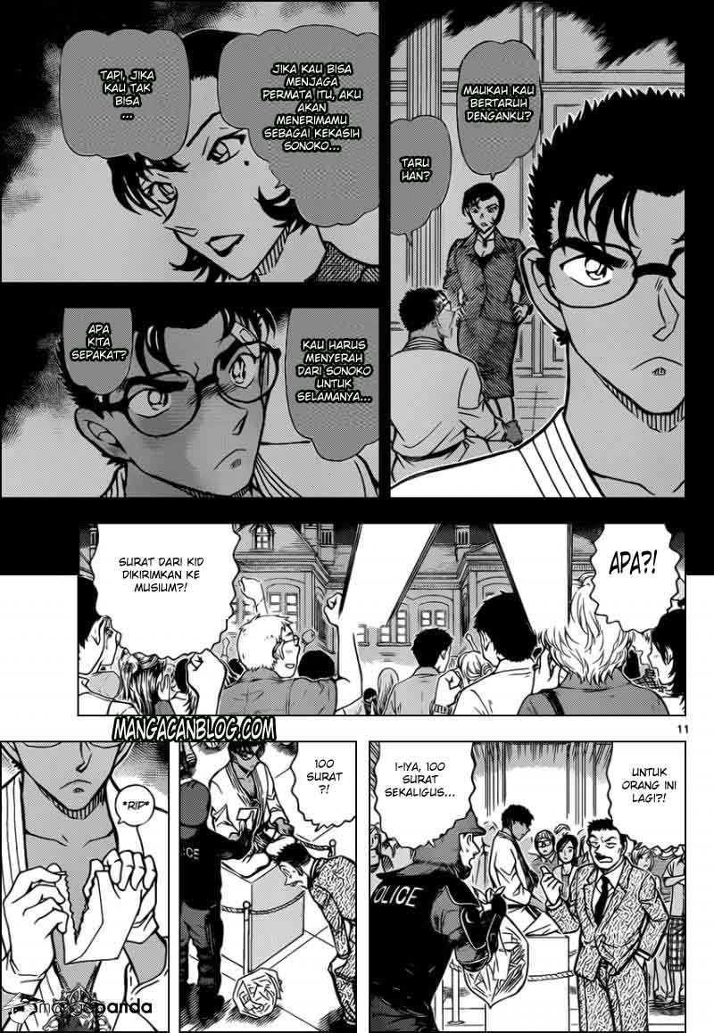 Komik detective conan 863 - blackout 864 Indonesia detective conan 863 - blackout Terbaru 11|Baca Manga Komik Indonesia|Mangacan