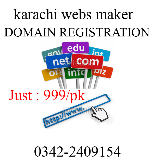 how to register a domain name knowledgebase name hero