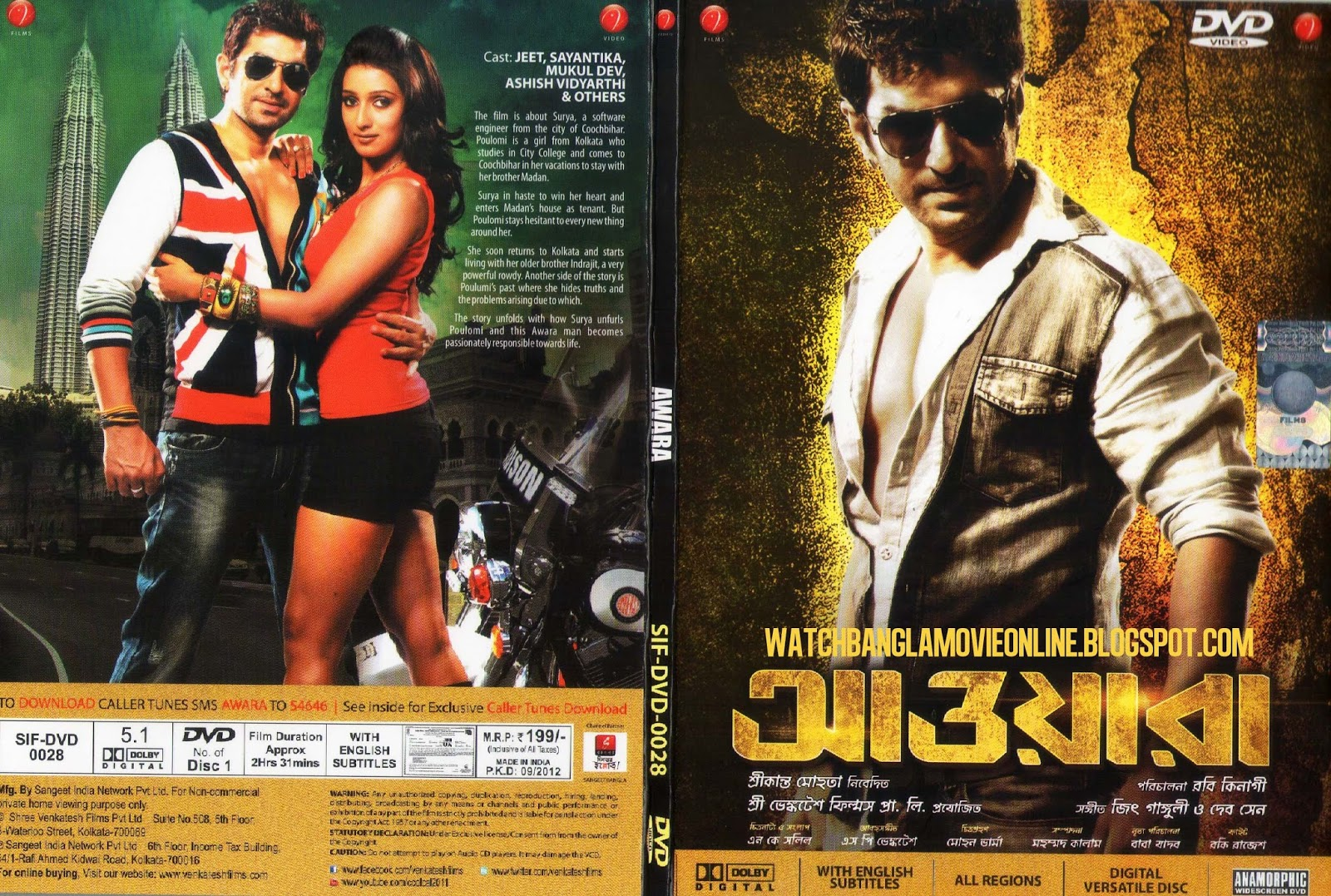 jeet jeet movie hd