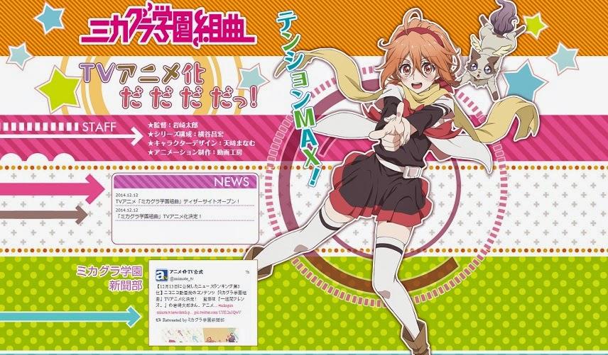 [ Info-Anime ] Lagu Vocaloid Anime Mikagura Gakuen Kumikyoku Perlihatkan Key Visual Baru