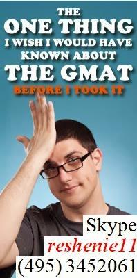 GMAT Quantitative | GMAT Practice Questions Преподаватель МФТИ.