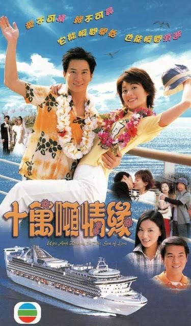 Mong Manh Cu?c T�nh (l?ng ti?ng) - Ups And Downs On The Sea Of Love